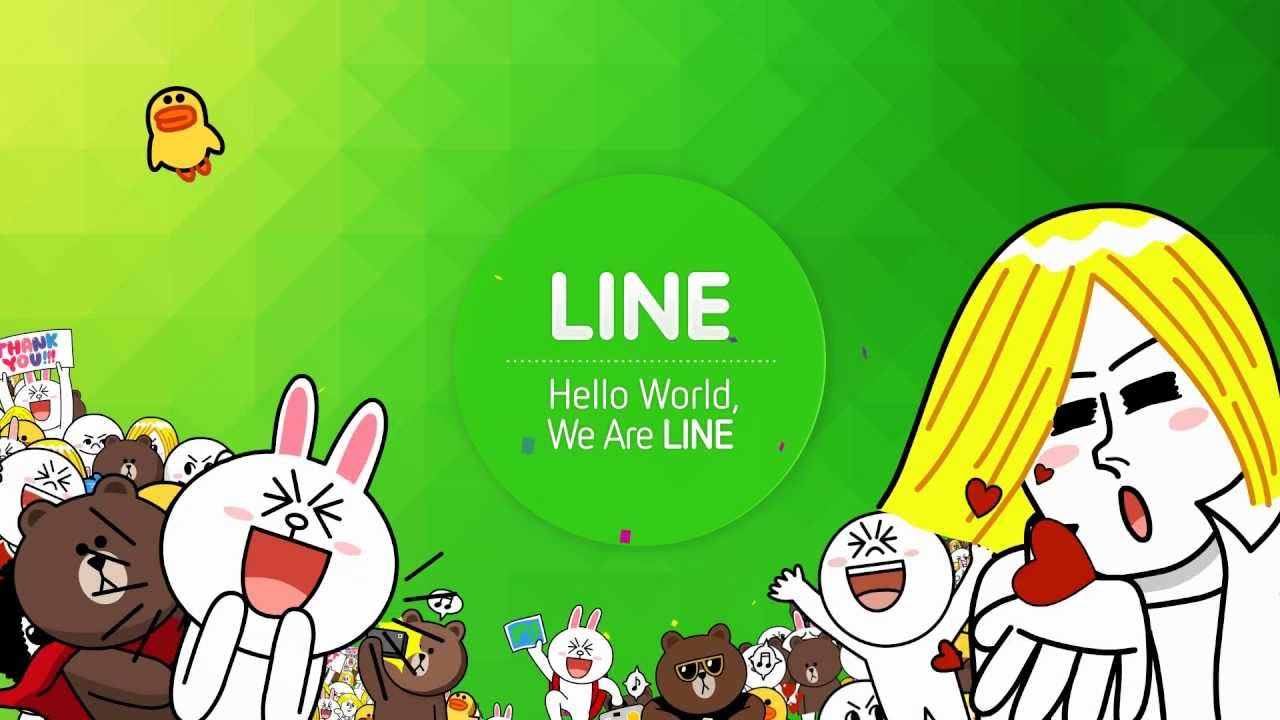 The Japanese Line debuts on Wall Street with a rise of 35%